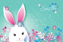 Lapin drôle d'origami mignon, fleurs Carte de voeux heureuse de Pâques L'espace pour le texte Photo libre de droits