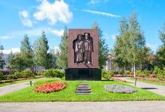 Lappeenranta finland Croix et montagnes Photographie stock libre de droits