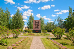 Lappeenranta. Finland. Monument on The War Memorial Cemetery. LAPPEENRANTA, FINLAND - JUNE 15, 2016: War Memorial Cemetery. The Grief and Faith in the Future Stock Image