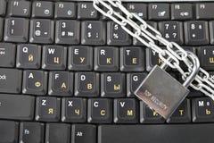 Laptop beveiligd toetsenbord Stock Foto's