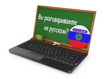 Laptop and chalk board Royalty Free Stock Photo