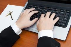 Laptop für Fachmann Lizenzfreies Stockbild