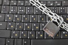 Laptop keyboard secured Stock Photos