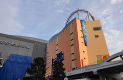 Laqua Tokyo dome city part in Tokyo, Japan Royalty Free Stock Images