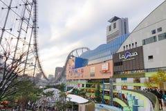 Laqua Tokyo dome city part in Tokyo, Japan Royalty Free Stock Photos