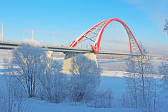 A large arch bridge. In the cold winter Stock Photos