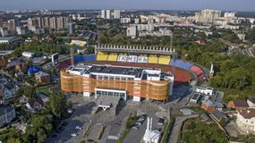 Big arena of football stadium `Geologist` in summer in Tyumen. Large arena football stadium `Geologist` from the height of the summer of 2018 in the city of royalty free stock photo