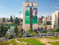 Large billboard of Israeli left party called Meretz on a buildin Stock Photos