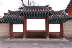 Large blank billboard of Korean tradition label Stock Photos