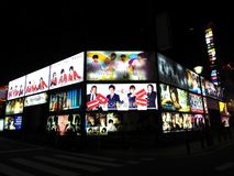 Large bright adverts for all the local host and hostess clubs stock images