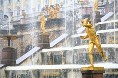 Large cascade in Peterhof Stock Images