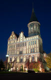 Large cathedral in Kaliningrad Royalty Free Stock Photo