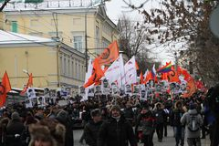 Large column of March in support of political prisoners. Moscow, Russia. March in support of political prisoners Stock Image