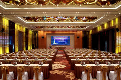 Large conference room. Team,cooperation,Commercial activity, The meeting,discuss,Decision making, To meet with,The carpet,Conference service, Stock Photo