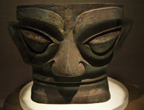 Large Dark Bronze Mask Statue Sanxingdui Sichuan Royalty Free Stock Image