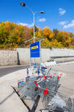 Large empty blue shopping cart near the IKEA Samara store Royalty Free Stock Photos