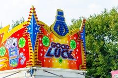 Large fair in Essen Werden Stock Photo