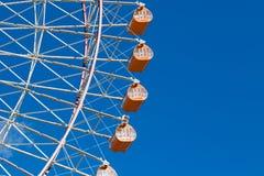 Large Ferris wheel in amusement Park Stock Photo