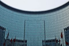 Large governmental building in the heart of the city of beijing royalty free stock photo