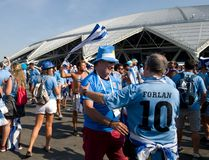 A large group of Uruguayan fans near the stadium in Samara communicate and have fun. World Cup 2018 in Russia.  royalty free stock photography
