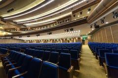 Large hall for presentations at the Kremlin Palace Royalty Free Stock Photos