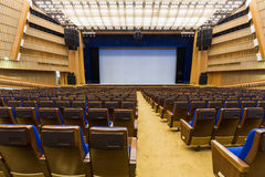 Large hall for presentations at the Kremlin Palace Stock Photography
