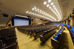 Large hall for presentations at the Kremlin Palace Stock Photos