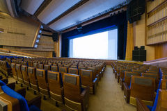 Large hall for presentations at the Kremlin Palace Stock Image
