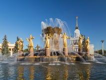 Large historic Fountain Friendship Stock Photo
