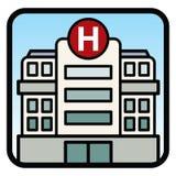 Large Hospital Building. Modern Hospital Building vector illustration. EPS10 Stock Photo