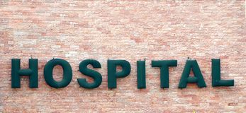 Large Hospital Sign Stock Image