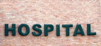 Large Hospital Sign Stock Image