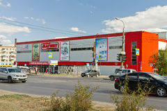 Large hypermarket Magnit Family built in the residential area of Stock Image