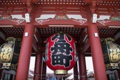 Large Japanese lantern Stock Photo