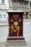 Large mailbox in Belgrade Stock Image