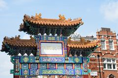 Large Ornate Arch marking Entrance to London's Chinatown Stock Image