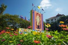 The large portrait of Thai King Bhumibol Adulyadej Stock Photos