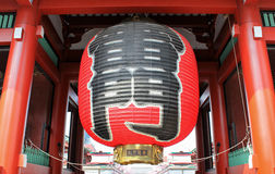 Large red paper lantern , gate to senso-ji temple Stock Images