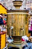 Large samovar Royalty Free Stock Photo