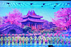 Large scale multimedia panoramic dance epic Dreaming Back to the Old Summer Palace. In The new Old Summer Palace Park.The photo was taken as 2015.2.19 Stock Image