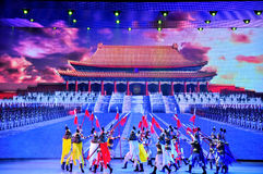 Large scale multimedia panoramic dance epic Dreaming Back to the Old Summer Palace. In The new Old Summer Palace Park.The photo was taken as 2015.2.19 Stock Photos
