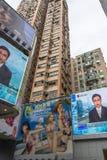 Large screens at Hong Kong buildings. Large video screens for ads and television at Hong Kong highrises stock photos