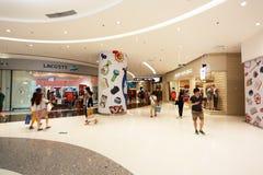 Large shopping center Royalty Free Stock Photos