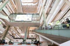 Large shopping center Royalty Free Stock Image