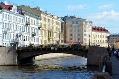 Large Stable Bridge in St. Petersburg. Russia Stock Photos