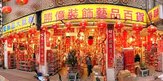 Large Store Sells Chinese New Year Decorations Stock Photography
