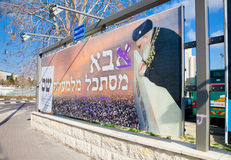 Large street billboard of Israeli religious party called Shas Stock Photo