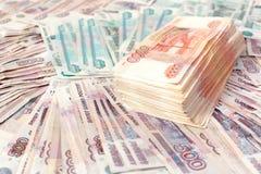 Large sum of money Royalty Free Stock Photos