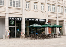 Largest Starbucks in China Royalty Free Stock Photo