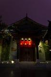 Largeur de l'allée à Chengdu Photos stock